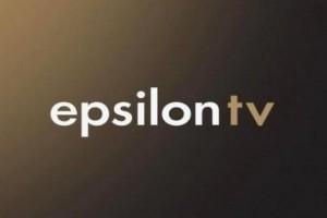 """Η μεγάλη βόμβα του νέου Epsilon, Open θα """"χτυπήσει"""" στις 15 Οκτωβρίου!"""