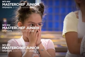 Master Chef Junior: Κυκλοφόρησε το trailer του ριάλιτι μαγειρικής! (video)
