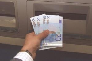 Τρέξτε να προλάβετε: Επίδομα που κυμαίνεται γύρω στα 500 ευρώ μέχρι 27 Σεπτεμβρίου!