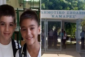 """Στο """"πόδι"""" όλη η Κύπρος για τα 11χρονα αγοράκια: Μπλόκα της Αστυνομίας για τον εντοπισμό τους! (video)"""