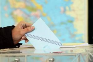 Πάμε σε πρόωρες εκλογές: Αυτή είναι η πιθανή ημερομηνία!