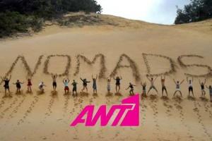 Nomads 2: Ανακοινώθηκαν τα 2 πρώτο ονόματα! Και είναι βόμβα!