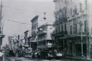 Σαν σήμερα στις 20 Σεπτεμβρίου το 1942 έγινε η ανατίναξη του κτιρίου της ΕΣΠΟ