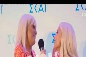 Μαρία Μπακοδήμου: Τι είπε για τη σχέση της με τον Τούρκο επιχειρηματία! (video)