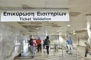 Η ΤΡΑΙΝΟΣΕ συνεχίζει την έκδοση χάρτινου ηλεκτρονικού εισιτηρίου μειωμένου κομίστρου