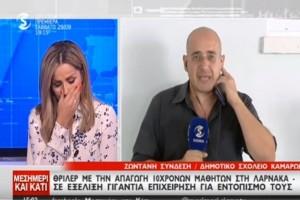 Κύπρος: Σε κλάματα on air ξέσπασαν δημοσιογράφοι όταν βρέθηκαν τα δύο 11χρονα! (video)