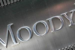 Η Moody's ανέβαλε την αξιολόγηση της ελληνικής οικονομίας