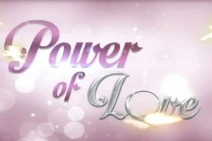Πρώην παίκτης του Power of Love θα ασχοληθεί με την πολιτική!