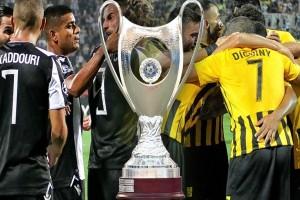 """Κύπελλο Ελλάδας: Ντέρμπι """"αιωνίων"""" στη Θεσσαλονίκη μετά από 4,5 χρόνια!"""