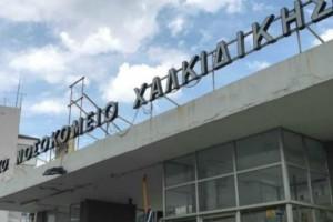 Θύματα βίαιης επίθεσης γιατρός και νοσηλεύτρια του νοσοκομείου Χαλκιδικής
