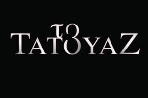 Τατουάζ: Έσκασε βόμβα! Πασίγνωστη ηθοποιός μπαίνει στη σειρά και προκαλεί τρόμο!