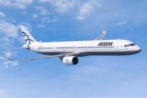 Μοναδική ευκαιρία από την Aegean: Πτήσεις από 19 ευρώ!