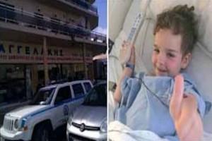 Θαύμα: Τα κατάφερε ο 4χρονος που έπεσε από μπαλκόνι!