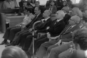 Σαν σήμερα στις 16 Οκτωβρίου το 1975 ξεκίνησε η Δίκη του Πολυτεχνείου!