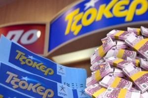 Νέο τζακ-ποτ στο Τζόκερ των 6,5 εκατ. ευρώ