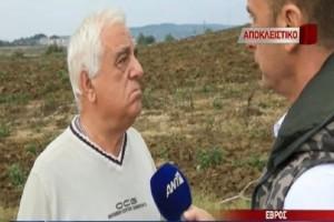 Έγκλημα στον Έβρο: Συγκλονίζει η μαρτυρία του αγρότη που βρήκε νεκρές τις τρεις γυναίκες! (Video)