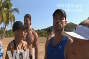 Nomads 2: Η ξεφτίλα του Βασιλόπουλου, τα κλάματα και όλα τα παραλειπόμενα από το χθεσινό επεισόδιο! (Video)