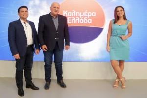 Αυτό είναι το νέο επαγγελματικό βήμα της Μπάγιας Αντωνοπούλου!