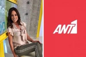 Βόμβα στον ΑΝΤ1: Παραμένει η Μπάγια Αντωνοπούλου! Η επίσημη ανακοίνωση