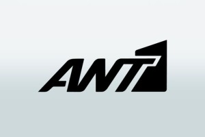 """Μεταγραφή βόμβα από τον ΑΝΤ1: Ταράζει τα """"νερά"""""""