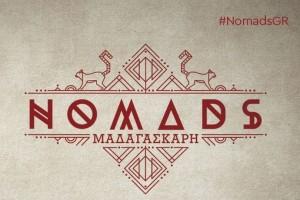 Nomads 2: Κλαίνε στον Αnt1 μετά τα χθεσινά νούμερα του παιχνιδιού - Όλο το παρασκήνιο