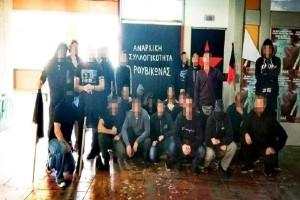 Απίστευτες καταστάσεις εκτυλίσσονται στην Φιλοσοφική Αθηνών! Επιχειρούν ανακατάληψη του «γραφείου» του Ρουβίκωνα