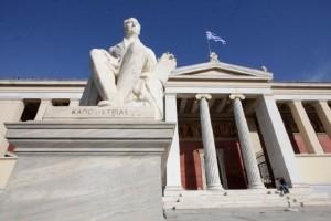Σημαντική διάκριση: 17 Έλληνες καθηγητές ανάμεσα στους κορυφαίους στον κόσμο!