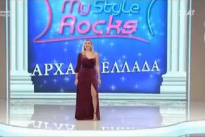 My style rocks 2 gala: Έξαλλοι οι κριτές με την ψηφοφορία - Ποια παίκτρια αποχώρησε; (Video)