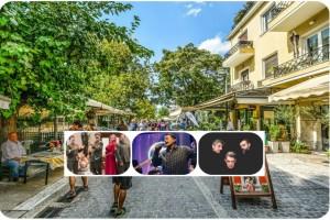 Πέμπτη στην Αθήνα: Που να πάτε σήμερα (18/10) στην πρωτεύουσα;