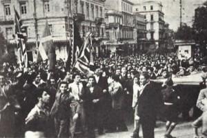 Σαν σήμερα στις 12 Οκτωβρίου το 1944 τελείωσε η γερμανική κατοχή!