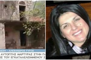 """Ειρήνη Λαγούδη: Μαρτυρία """"φωτιά""""! Το εγκαταλελειμμένο σπίτι και όσα έκαναν οι... 3 δολοφόνοι! (video)"""