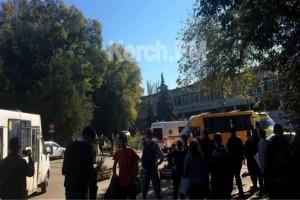 Συναγερμός στην Κριμαία: Έκρηξη σε κολέγιο! - Πληροφορίες 10 δέκα νεκρούς!