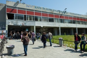 Εκτός ελέγχου η κατάσταση στο ΑΠΘ! - Κραυγή αγωνίας των φοιτητών!