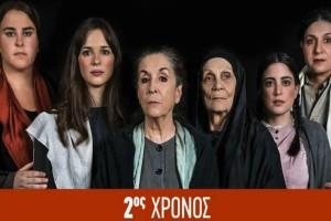 """""""Γυναίκες του Παπαδιαμάντη"""" στο Θέατρο Χώρα!"""