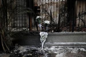 Τραγωδία στο Μάτι: Λιμενικοί, στρατιωτικοί και ο 65χρονος στους 29 υπόπτους!