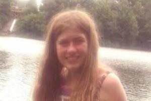 Μυστήριο με την εξαφάνιση μιας 13χρονης και της δολοφονίας των γονιών της!