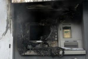 Συναγερμός στον Κορυδαλλό: Ανατίναξαν ATM!