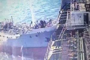 Τάνκερ συγκρούεται με πλοίο σε λιμάνι στην Ταϊβάν!