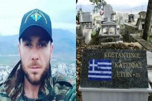 Άργος: Προτομή του Κωνσταντίνου Κατσίφα θέλει να κατασκευάσει ο δήμαρχος!