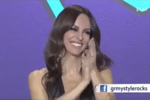 My style rocks 2 Gala: Η απίστευτη ατάκα της Μαγγίρα στην σημερινή καλεσμένη! (video)