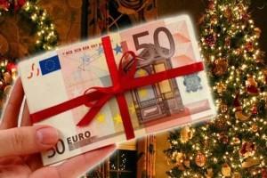 Δώρο Χριστουγέννων: Δείτε μ' ένα κλικ το ποσό που θα λάβετε!