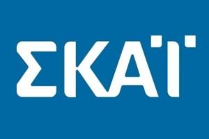 ΣΚΑΙ: Πυροδοτεί την μεταγραφή βόμβα που θα ταράξει τα νερά στην ελληνική τηλεόραση!