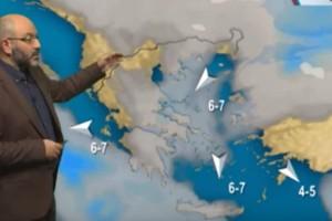 """Σάκης Αρναούτογλου: """"Αλλάζει ο καιρός με ψυχρές αέριες μάζες και βοριάδες"""""""