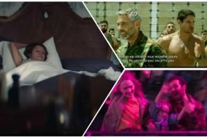 Οι νέες ταινίες της εβδομάδας (15/11): Δυνατές βιογραφίες αλλά και συναρπαστικές περιπέτειες!