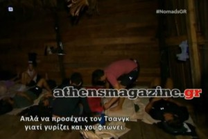 "Nomads: Αδιανόητη ατάκα του Ντιμάρ  ""Δεν τον έχω φάει ακόμα από Κινέζο"" (video)"