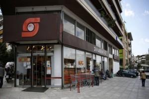 Πανικός στην ελληνική αγορά με Σκλαβενίτη: Τέλος σε μια μεγάλη συνεργασία!