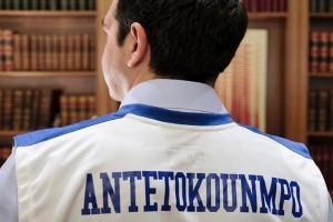 """""""Σεβασμός και περηφάνια για τα αδέλφια..."""" - Ο Αλέξης Τσίπρας φοράει φανέλα Αντετοκούνμπο και στηρίζει την οικογένεια!"""