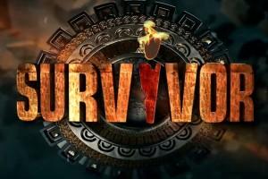 Survivor - Διαρροή: Έκλεισε το πρώτο μεγάλο όνομα για το Survivor 3! Αυτός ο τραγουδιστής πάει Άγιο Δομίνικο!