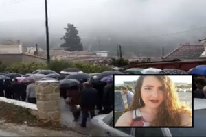 """Έκλαψε και ο Θεός στην κηδεία της 19χρονης Μελανθίας: Με χιλιάδες μπαλωθιές το """"τελευταίο αντίο"""""""