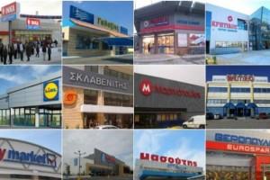 Χαμός στα ελληνικά σούπερ μάρκετ: Σφαγή για Σκλαβενίτη, ΑΒ Βασιλόπουλο, My Market, Μασούτης και Lidl!